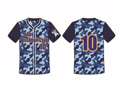 Picture of Baseball Tshirt